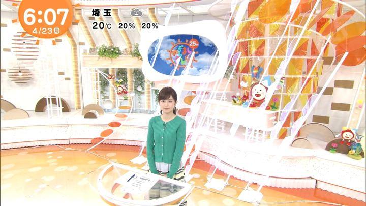 2018年04月23日久慈暁子の画像06枚目