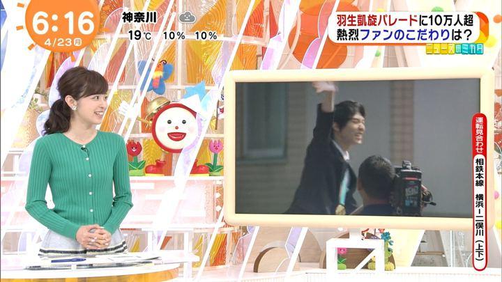 2018年04月23日久慈暁子の画像10枚目