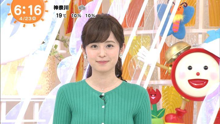 2018年04月23日久慈暁子の画像12枚目