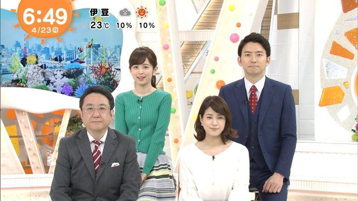 2018年04月23日久慈暁子の画像16枚目