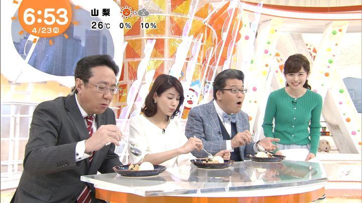 2018年04月23日久慈暁子の画像17枚目