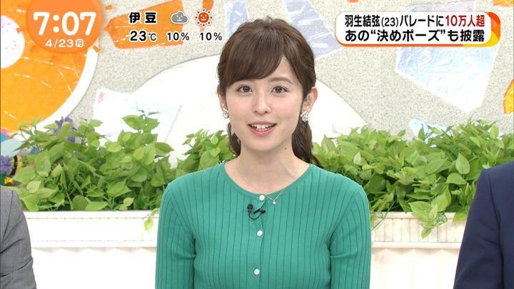 2018年04月23日久慈暁子の画像18枚目