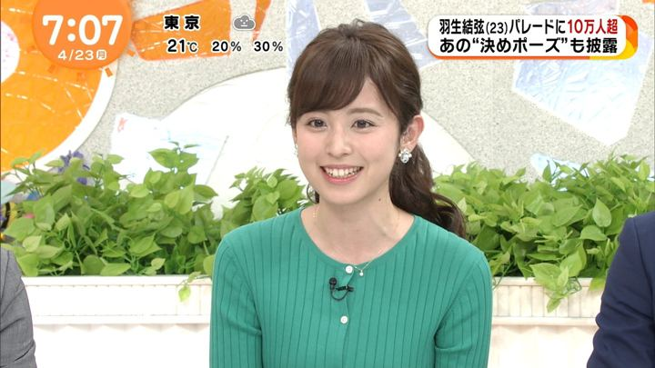 2018年04月23日久慈暁子の画像21枚目