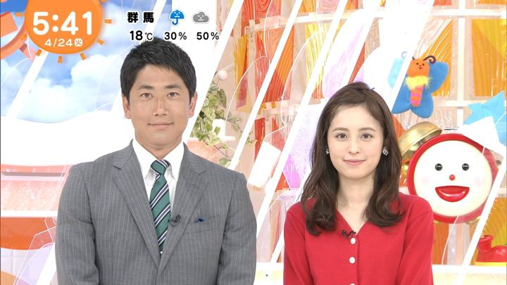 2018年04月24日久慈暁子の画像02枚目