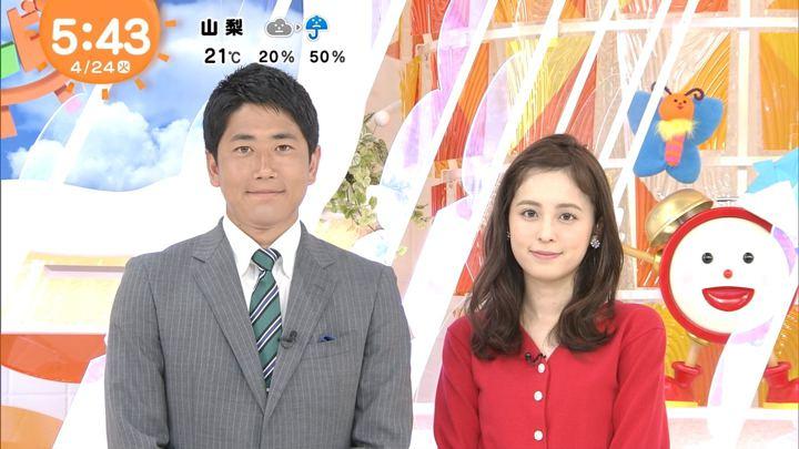 2018年04月24日久慈暁子の画像07枚目