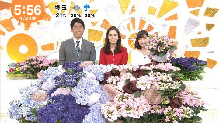 2018年04月24日久慈暁子の画像10枚目