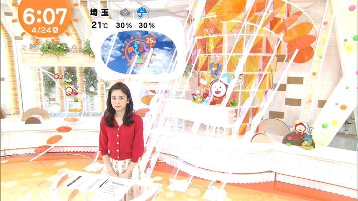 2018年04月24日久慈暁子の画像11枚目