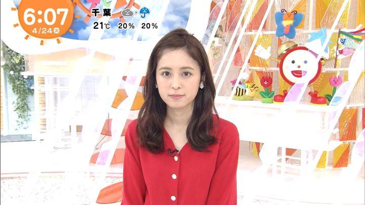 2018年04月24日久慈暁子の画像12枚目