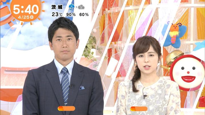 2018年04月25日久慈暁子の画像02枚目