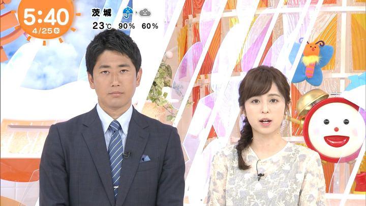 2018年04月25日久慈暁子の画像04枚目
