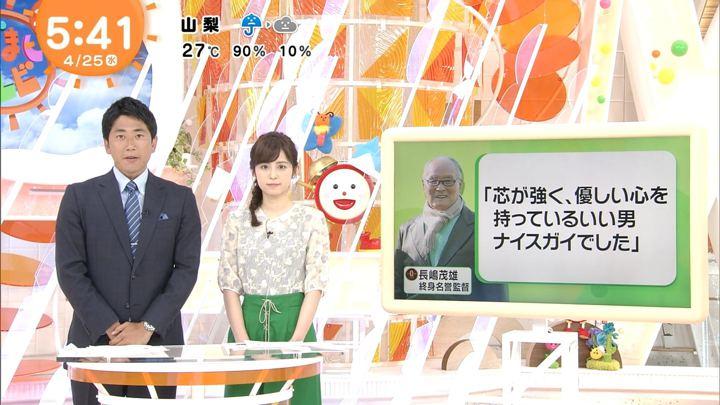 2018年04月25日久慈暁子の画像05枚目