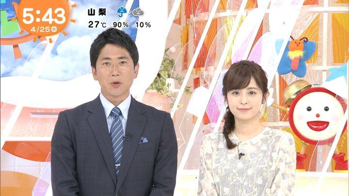 2018年04月25日久慈暁子の画像06枚目