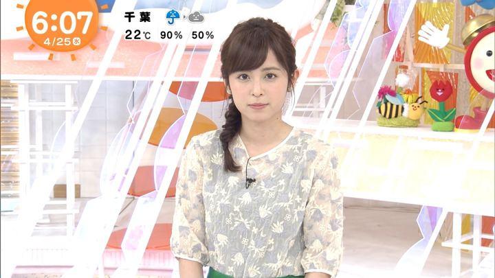 2018年04月25日久慈暁子の画像08枚目