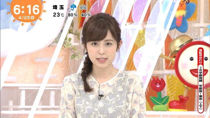 2018年04月25日久慈暁子の画像09枚目