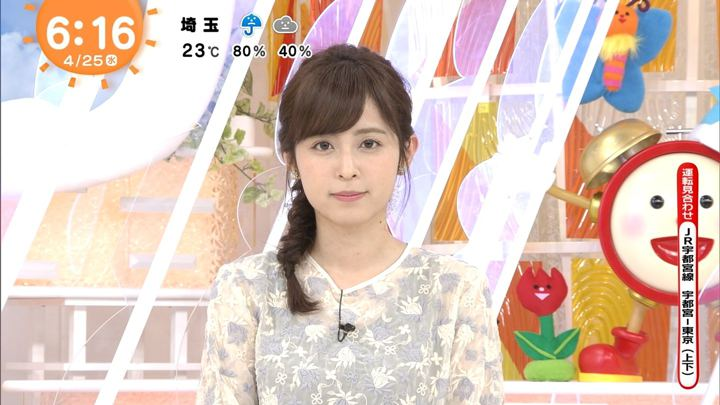 2018年04月25日久慈暁子の画像10枚目