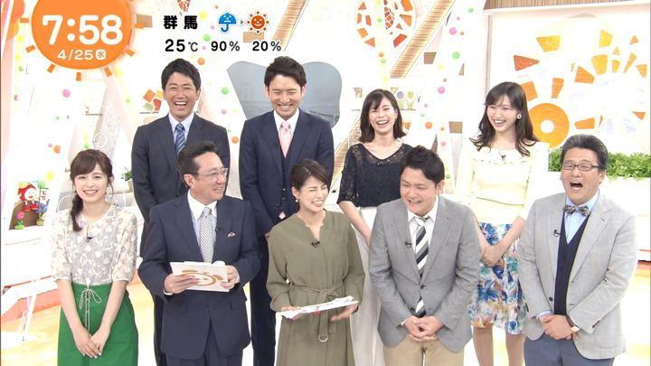 2018年04月25日久慈暁子の画像13枚目