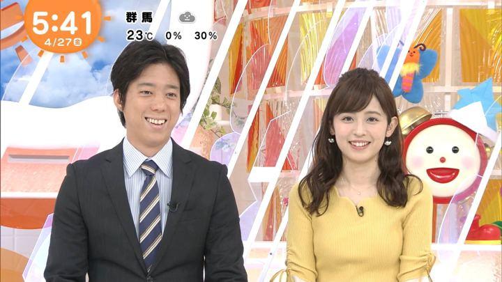 2018年04月27日久慈暁子の画像01枚目