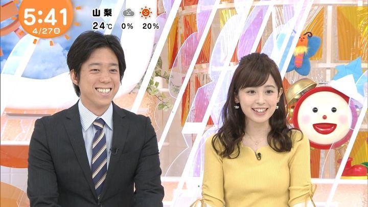 2018年04月27日久慈暁子の画像03枚目