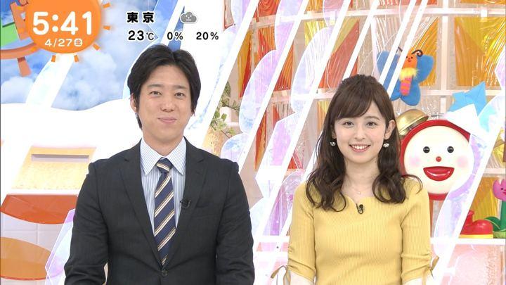 2018年04月27日久慈暁子の画像04枚目
