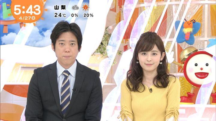 2018年04月27日久慈暁子の画像05枚目