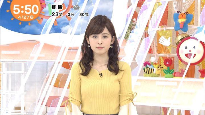 2018年04月27日久慈暁子の画像06枚目