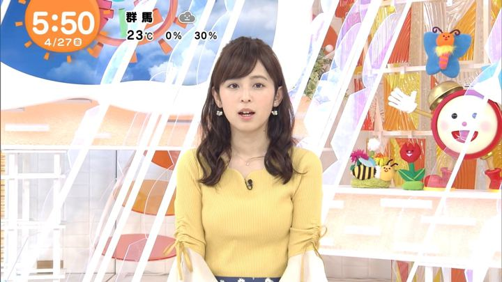 2018年04月27日久慈暁子の画像07枚目