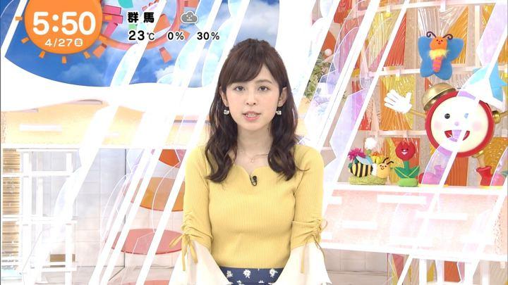 2018年04月27日久慈暁子の画像08枚目