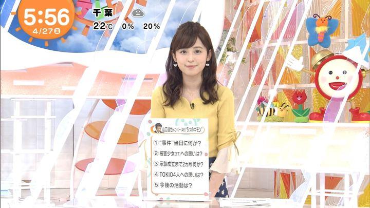 2018年04月27日久慈暁子の画像10枚目