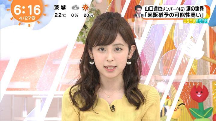 2018年04月27日久慈暁子の画像13枚目