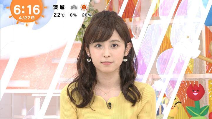 2018年04月27日久慈暁子の画像14枚目