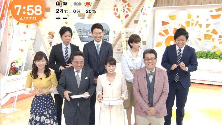 2018年04月27日久慈暁子の画像21枚目