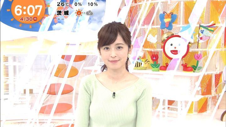 2018年04月30日久慈暁子の画像09枚目