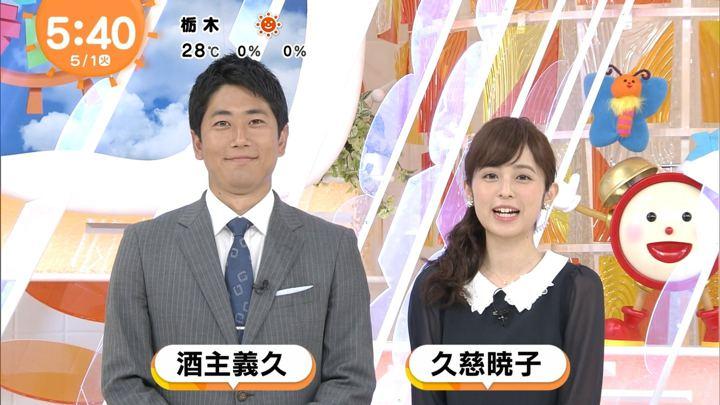 2018年05月01日久慈暁子の画像01枚目