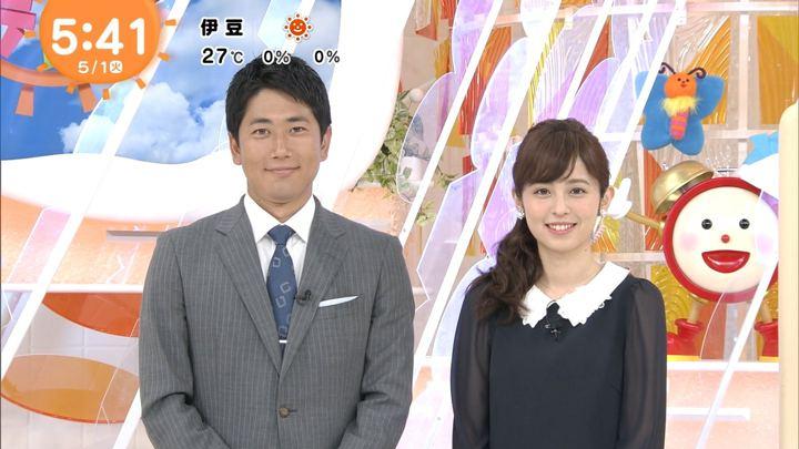 2018年05月01日久慈暁子の画像02枚目