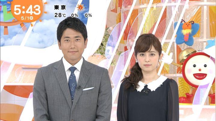 2018年05月01日久慈暁子の画像03枚目