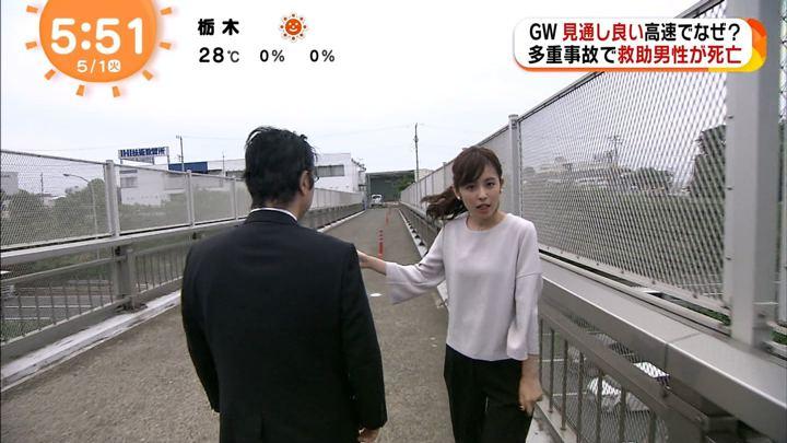 2018年05月01日久慈暁子の画像05枚目