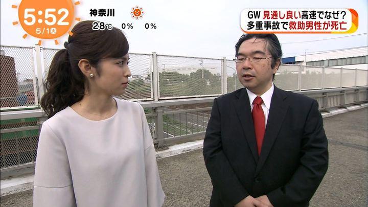 2018年05月01日久慈暁子の画像07枚目