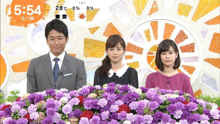 2018年05月01日久慈暁子の画像08枚目