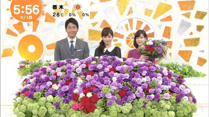 2018年05月01日久慈暁子の画像09枚目