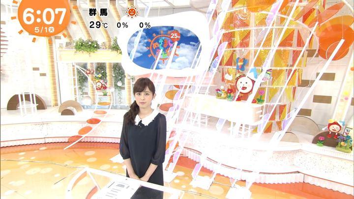2018年05月01日久慈暁子の画像10枚目