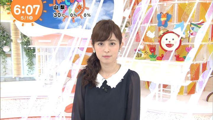 2018年05月01日久慈暁子の画像11枚目