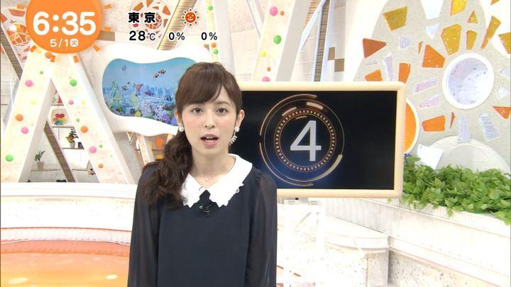 2018年05月01日久慈暁子の画像15枚目