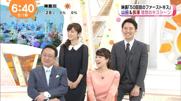 2018年05月01日久慈暁子の画像16枚目