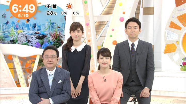 2018年05月01日久慈暁子の画像17枚目