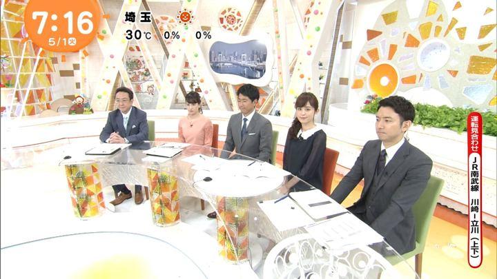 2018年05月01日久慈暁子の画像18枚目