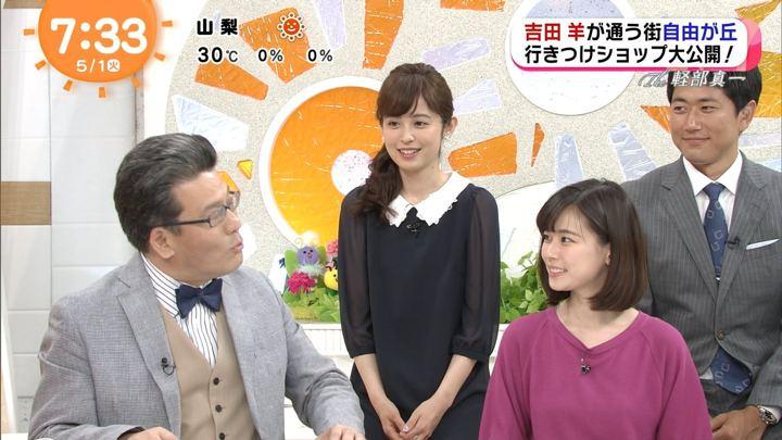 2018年05月01日久慈暁子の画像22枚目