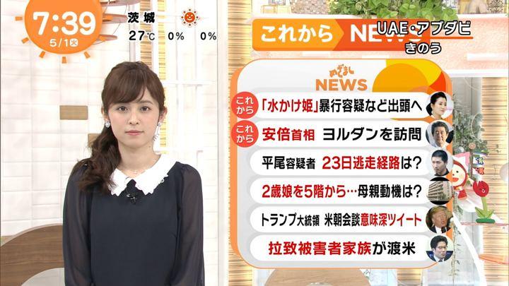 2018年05月01日久慈暁子の画像23枚目