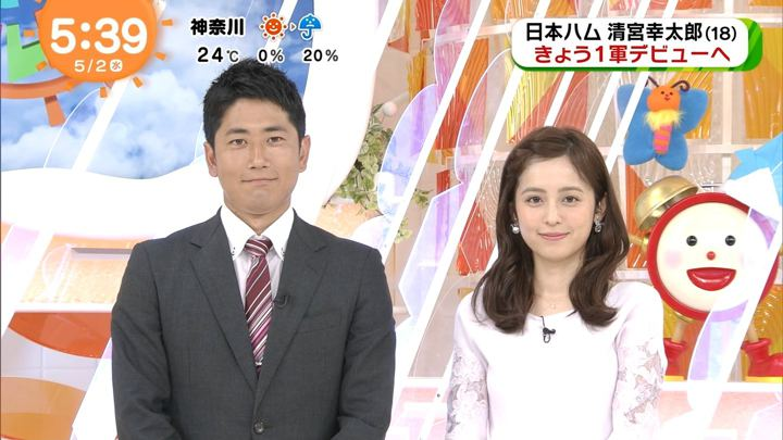 2018年05月02日久慈暁子の画像01枚目