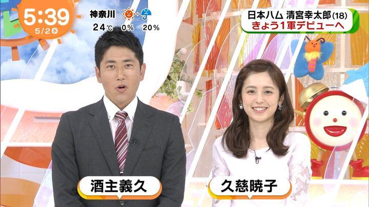 2018年05月02日久慈暁子の画像02枚目