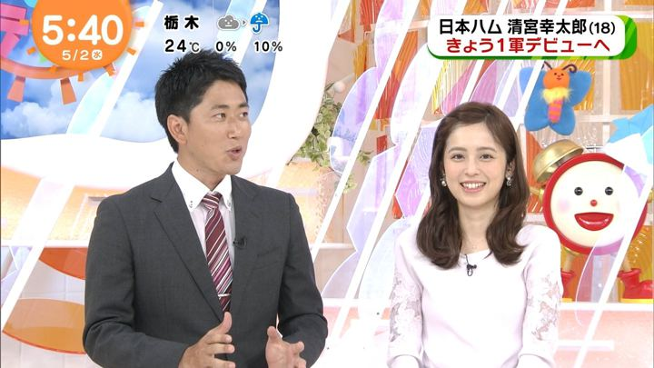 2018年05月02日久慈暁子の画像03枚目